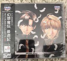 Saiyuki - Gensomaden Saiyuki Original Soundtrack 2 Anime CD Music NEW SEALED