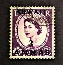 RARE Kuwait stamp Purple Elizabeth II Overprint 3 Annas Kuwait 1956