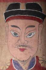 art asie Masque de chaman Dao 119