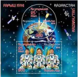 Kazakhstan 2018.Block.Space. Day of Astronautics. New!!!