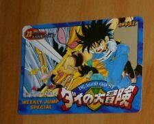 DRAGON QUEST WEEKLY JUMP SPECIAL CARDDASS CARTE 23 LIMITED 3000 JAPAN MINT