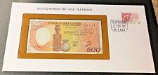 Banknotes Of All Nations Equatorial Guinea 1985 500 Francs  P 20  UNC