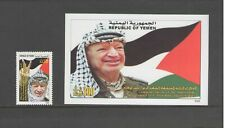 YEMEN: Sc. 876-77 /**ARAFAT-PALESTINE LEADER**/ Single & SS  / MNH