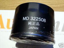 Oil filter, Mitsubishi Carisma 1.6 1.8 not GDi 1995-03 Shogun Pinin, Starion