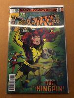 Daredevil 595 (Lenticular Cover) --(NM/MT condition)-- Marvel Comics 2018