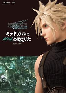 FINAL FANTASY VII Remake Midgar Every Corner Guide, Game Guide Book, From Japan