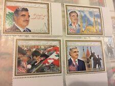 Lebanon 2007 MNH Rafic Hariri Stamp Set