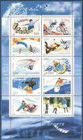 France 2004 Sports/BMX/Bikes/Surfing/Parachuting/Hang Gliding 10v sht (n43813)