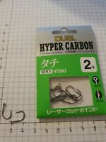 DUEL HYPER CARBON K364, AMI PER MARE INNESCO VERMI / SARDA, MADE IN JAPAN