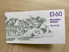 Fs3a £1.60 Arlington Row Lm Decimal Booklet