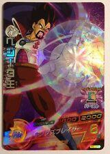 Dragon Ball Heroes H5-CP5