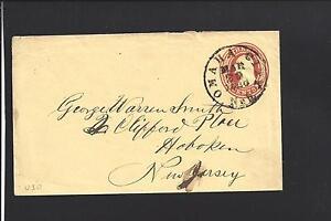 OMAHA CITY,NEBRASKA COVER,1860,TERRITORIAL CL, DOUGLAS CO. 1854/71. S.O.N. VF+
