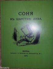 Libros antiguos y de colección original, infantil y juvenil
