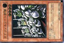 Ω YUGIOH CARTE NEUVE Ω ULTIMATE CRV-JP020 Goblin Elite Attack Force