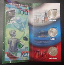 FIFA World Cup 2018 Russia Album  3 coins set + 1 paper money in album NEW