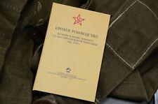Reprint Soviet Russian SVT 38/40 Rifle Repair Manual Book