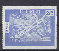 1971 STRIKE MAIL AZIM EXPRESS DELIVERY 2/6d BLUE ON WHITE PERFORATE MNH