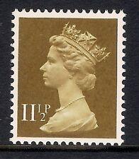 GB 1979 sg X942 11 1/2p Ochre Brown photogravure phosphorised paper MNH