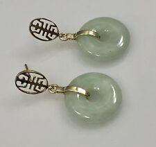 Jadeite Jade Donut Solid 14K Yellow Gold Dangle/ Drop Earrings, New