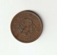 ☆ JAPON / JAPAN : 1 SEN 1877 , Moneda ANTIGUA , Y#17.1  - Meiji era