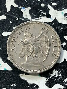 1934 Chile 5 Centavos (6 Available) Circulated (1 Coin Only)
