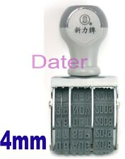 DATER RUBBER STAMP 4mm 4cm (Word height) Date Day Month Year English (D4 Shiny)