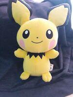 Banpresto - Pokemon Pichu plush Crane king CUTE Pocket Monsters Japan US Seller!