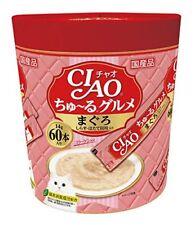 CIAO Churu Cat Treats Lick Snacks pet gourmet tuna Shirasu scallops 14g × 60