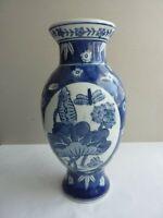 Vintage Hollow Out Blue and White Porcelain Vase