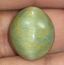 20.30 CT Cats Eye 100% Natural 19x16x9mm Top Awesome Qualitv Loose Gemstone 970