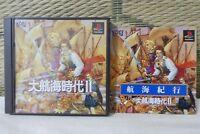 Daikoukai Jidai 2 PS1 Japan Sony Playstation 1 VG Condition!