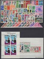 CG141668/ CHAD / LOT 1959 – 1965 MINT MNH FULL SETS CV 140 $