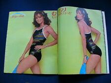 Charlie's Angels Jaclyn Smith Cheryl Ladd Tanya Roberts Japan VINTAGE Photo Book