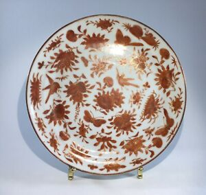 "Vintage Chinese Orange  Bird And Flowers Decorative Plate Gold Trim 7.5"" Wide."