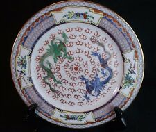 CHINESE HAND PAINTED PORCELAIN PLATE WITH DRAGONS