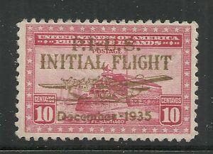 U.S. Possession Philippines Airmail stamp scott c52 - 10 cent issue - mh - 7x