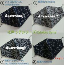 JAPAN Maske Behelfsmaske Handarbeit MUNDSCHUTZ japansicher Stoff JAPAN Auswahl
