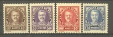 "MONACO STAMP TIMBRE N° 115/18 "" PRINCE LOUIS II, 4 VALEURS 1933 "" NEUFS xx TTB"