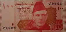 Pakistan 100 Rupees Hundred Rs note Red color New and un circulated- Founder PIC