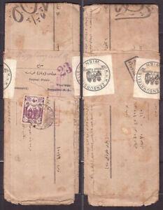 """Türkei - 1917, Zeitung """"Journal Polen"""" nach Wien, ungeöffnet mit Zensur-Labels"""
