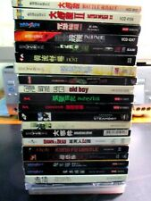 LOT OF 22 VCD MOVIES (NOT DVD)-HORROR/COMEDY/DRAMA-ALL DISCS AS NEW