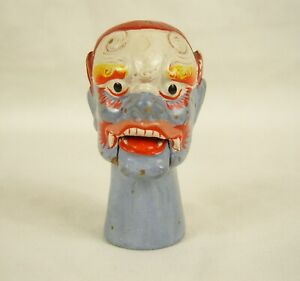 Vintage Chinese Clay Painted Glove Puppet Head - Move-able Mouth (Qian Li-Yan?)