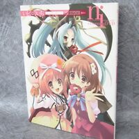 NOIZI ITO Game Character Design Works + Drawing DVD Art Book 48