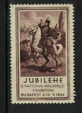 stamps cinderellas - 1934 budapest philatelic exhibition mnt Lh - scarce nice