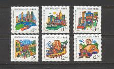 Hong Kong 1999 Train/Boats/Car/Tram/Lion/Buildings/Transport 6v set (n19124)