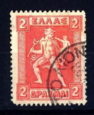 GREECE - GRECIA - 1913-1923 - Hermes e Iris