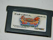 Breath of Fire 1 (Game Boy Advance) GBA Japan