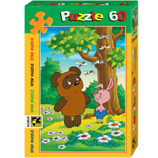 Russian Winnie the Pooh 60 Pieces Jigsaw Puzzle