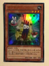 Yu-Gi-Oh! Geargiano Mk-II DS14-JPM02 Ultra Rare Jap