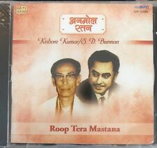 Roop Tera Mastana - Kishore Kuman / A D Burman. NEW. STILL SEALED.  RPG.